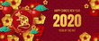 Happy Chinese New Year 2020 banner. Can be used for greetings card, flyers, invitation, posters, brochure, banners, calendar. Vector illustration
