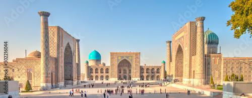 Photo sur Aluminium Con. Antique Samarkand, Registan