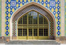 Blue Mosque, An 18th-century Shia Mosque In Yerevan, Armenia.