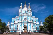 Smolny Cathedral (Sobor) By Francesco Bartolomeo Rastrelli, Built Between 1748 ? 1764, Saint Petersburg, Russia