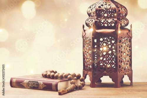 Quran. Canvas Print