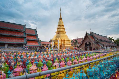 Poster Bangkok Colorful Lamp Festival and Lantern in Loi Krathong at Wat Phra...