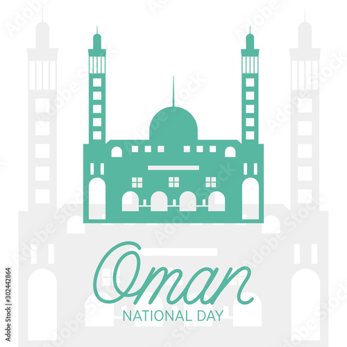 Photographie Oman National Day November 18th