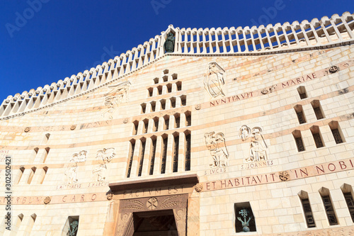 Photo Facade of Basilica Church of the Annunciation in Nazareth, Israel