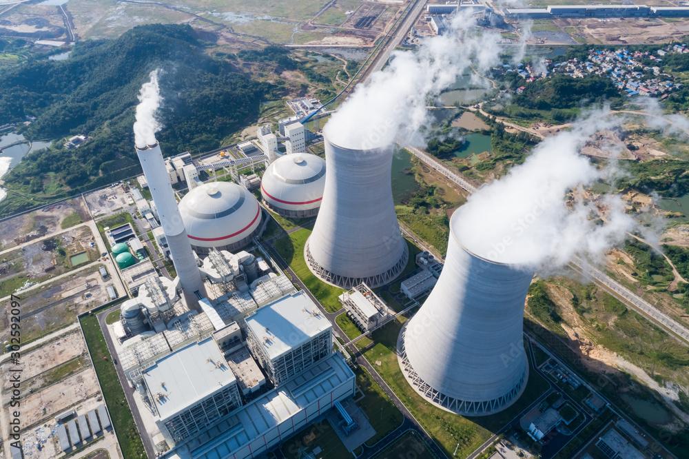 Fototapety, obrazy: aerial view of modern power plant