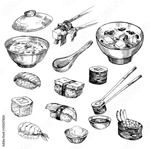 Japanese food, sushi, miso soup Canvas Print