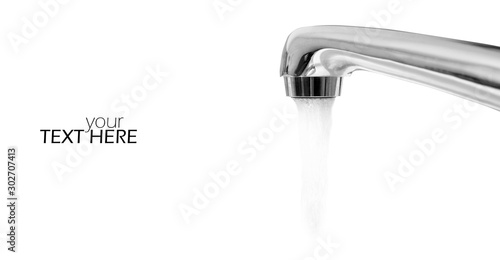 Fotografie, Obraz Water tap with the copy space