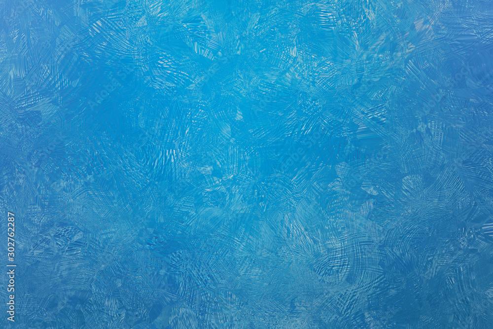 Fototapeta Crystal stroking geometric shape texture.