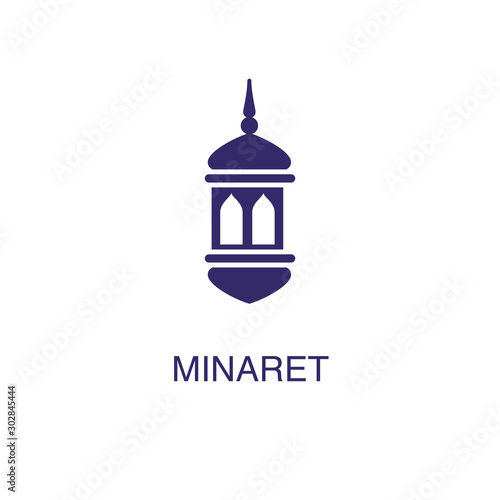 Carta da parati Minaret element in flat simple style on white background