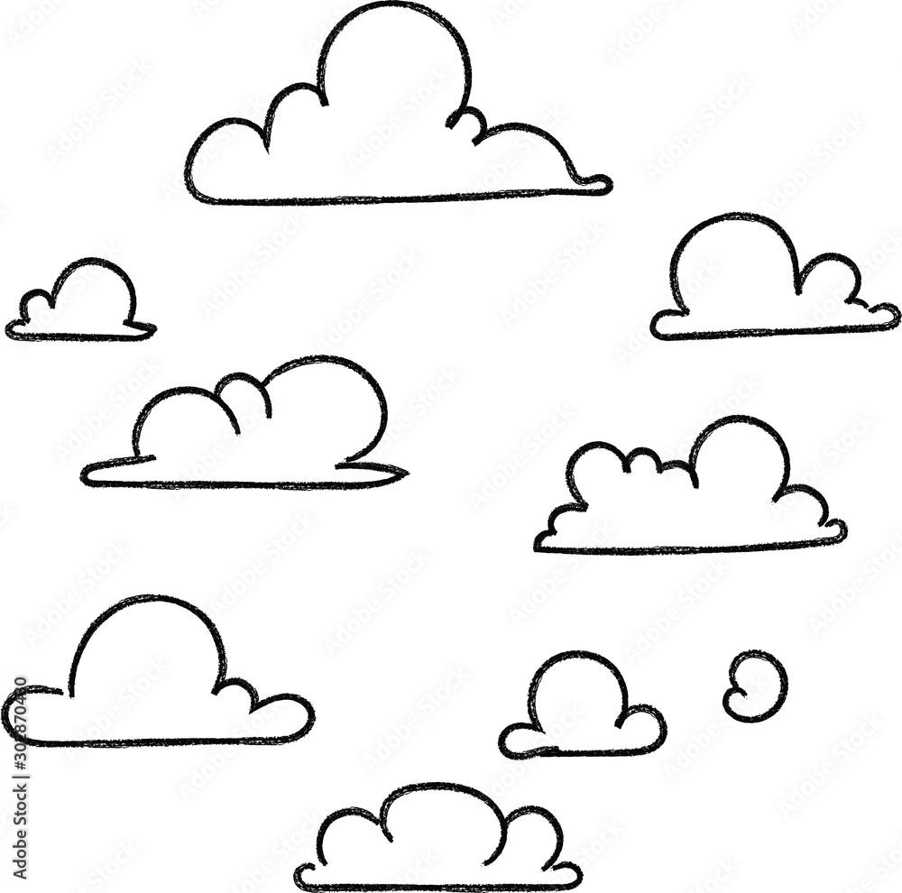 chmura kreskówka ręcznie rysowane zestaw Znaki chmurne, symbole nieba. tło. Ilustracji wektorowych <span>plik: #302870430 | autor: Levin</span>
