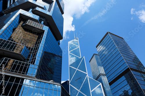 Fototapeta Mirrored office buildings obraz