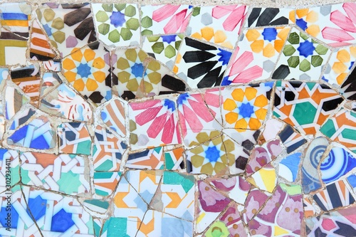Mosaics by Gaudi in Park Guell in Barcelona, Spain. Canvas Print