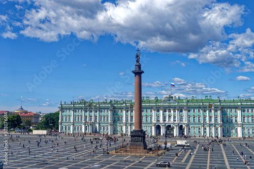Fotografie, Tablou La place du Palais, Saint-Petersbourg, Russie