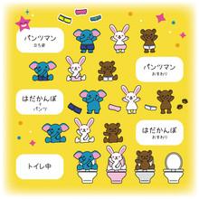 Toilet_animals_set