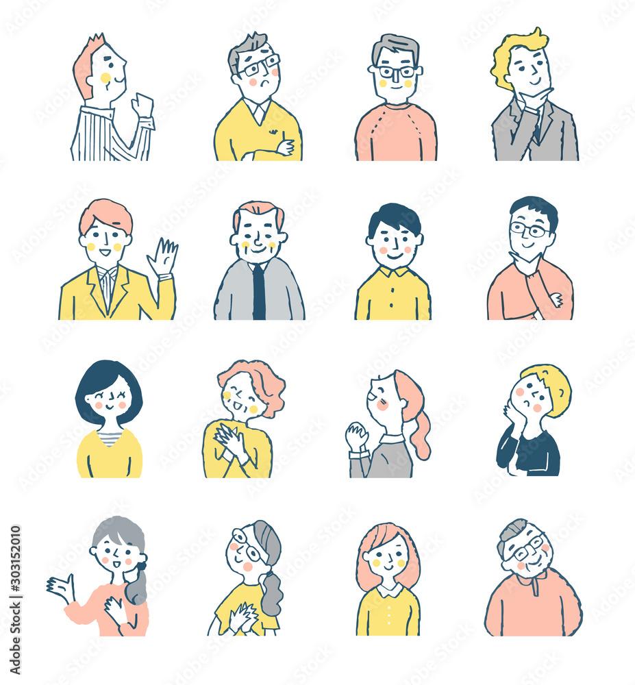 Fototapeta いろいろな表情の男女 上半身 セット