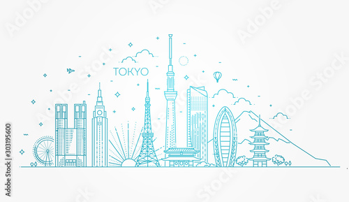 Tokyo vacation icons set. Vector icons set Wallpaper Mural