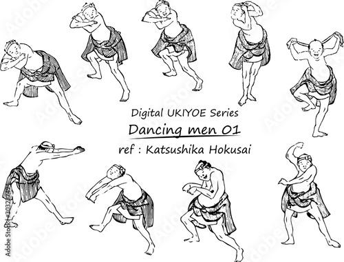 Fotografía Digital UKIYOE Series : 踊る男たち01