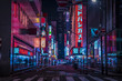 canvas print picture - A night of the neon street at the downtown in Shinjuku Tokyo wide shot