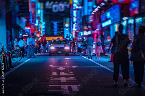 A night of the neon street in Shinjuku Tokyo tiltshift Fototapete