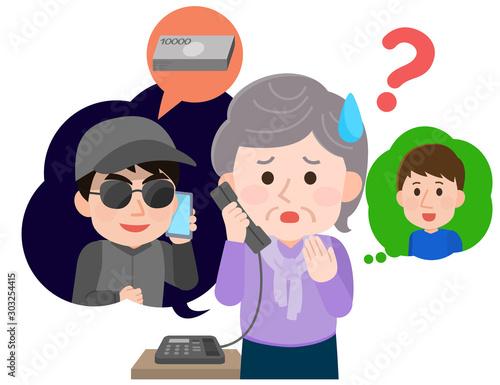 オレオレ詐欺 電話を受ける高齢女性01 イラスト Fototapet