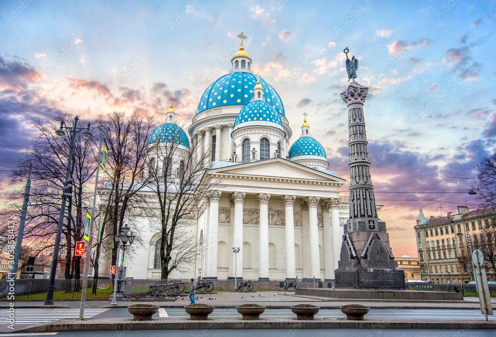 Fototapety, obrazy: The Trinity Izmailovo Cathedral (Troitsky sobor; Troitse-Izmailovsky sobor), sometimes called the Troitsky Cathedral, in Saint Petersburg, Russia at sunset.