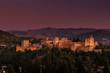 canvas print picture - Alhambra, Granada, Spanien