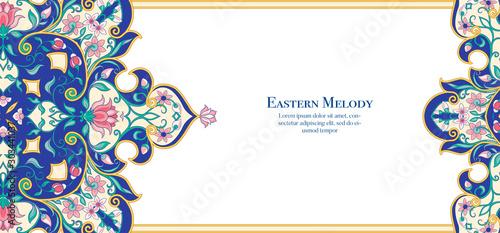 Carta da parati Eastern ethnic motif, traditional muslim ornament