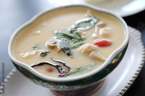 Coconut milk soup with chicken and rice , traditional Thai food Canvas Print