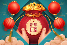 Chinese New Year Greeting Card, Vector Traditional China Holiday Celebration Symbols. Hands With Red Sack With Gold Coins And Nuggets, Chinese New Year Paper Lanterns, Golden Clouds Pattern Background