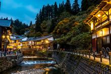 The Ginzan Onsen