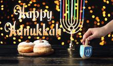 Beautiful Greeting Card For Hanukkah