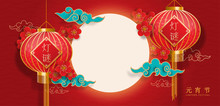 Lantern Festival Design With Hanging Lanterns And Decorated Chinese Style. Calligraphy Symbol Translation. Lantern Festival. Lantern Puzzle. Vector Illustration.
