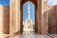 View Of Minaret Through Arches...