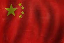 China Concept The People's Republic Of China Flag Background