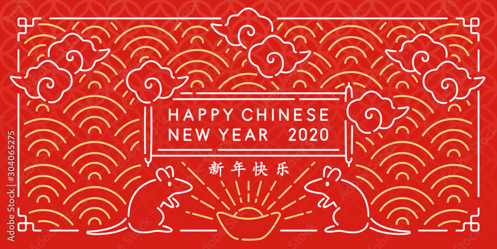 Fototapeta Chinese New Year Vector Elements , Banner & Wallpaper (Year of Rat)