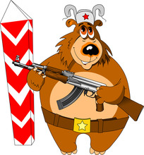 Bear, Card, Church, Collection, Culture, Drawing, Forest, Hand, Drawn, Hospitality, Illustration, Loaf, Machine, Gun, National, Postcard, Poster, Rainbow, Russia, Russian, Russian, Bear, Set, Sign, Sy