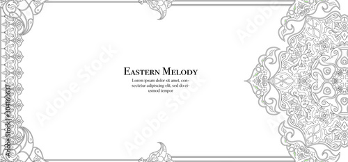 Fototapeta Eastern Ethnic Motif Traditional Muslim Ornament
