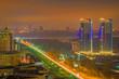 Aerial night city modern buildings in Kiev