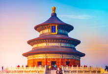 Temple Of Heaven Park Scenery....