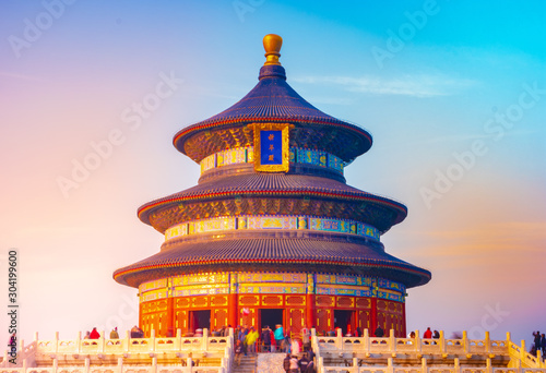 Fond de hotte en verre imprimé Pekin Temple of Heaven Park scenery. The Chinese texts on the building meaning is Prayer hall. The temple is located in Beijing, China.