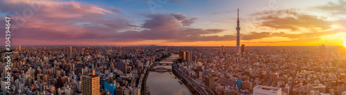 Deurstickers Helicopter Aerial shot of Tokyo skyline at dawn, Japan