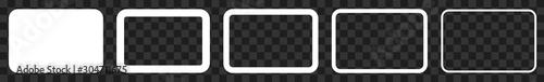 Rectangle Icon White | Rounded Rectangles | Blank Box Symbol | Empty Frame Logo Fototapet