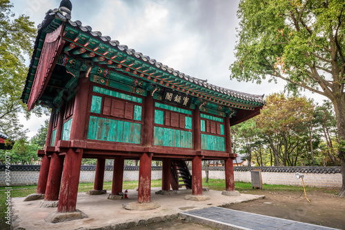 Jeonju Sago or historical archives building that housed the Annals of Joseon Dyn Canvas Print