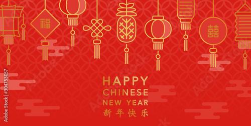 Photo Chinese New Year Banner Design