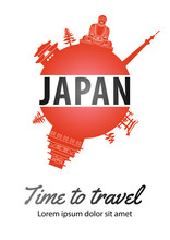 Famous Landmark Of Japan  On G...