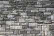 Texture of a wall made of rectangular blocks of different sizes made of natural stones