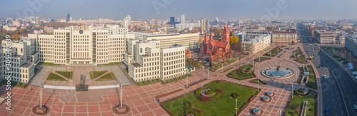 Fotografía Independence Square Minsk. Belarus.
