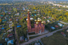 Church Of The Resurrection Of Christ (Red Church) On A Sunny September Day (aerial Photography). Vichuga, Ivanovo Region. Russia
