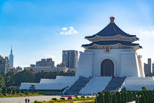 """The National Taiwan Democracy Memorial Hall Park. Text In Chinese On The Architecture Is """" National Chiang Kai-shek Memorial Hall """". Taipei, Taiwan"""