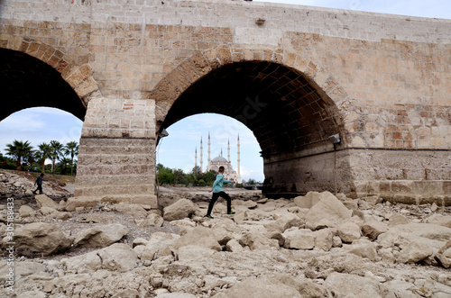 Adana Stone Bridge Wallpaper Mural